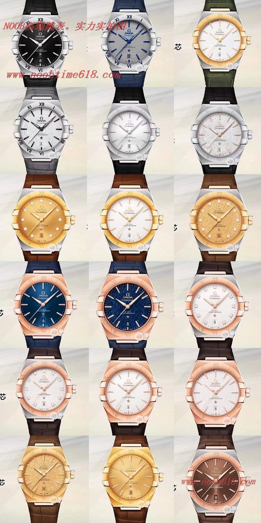 仿錶歐米茄OMEGA 第五代星座系列39MM,N廠手錶
