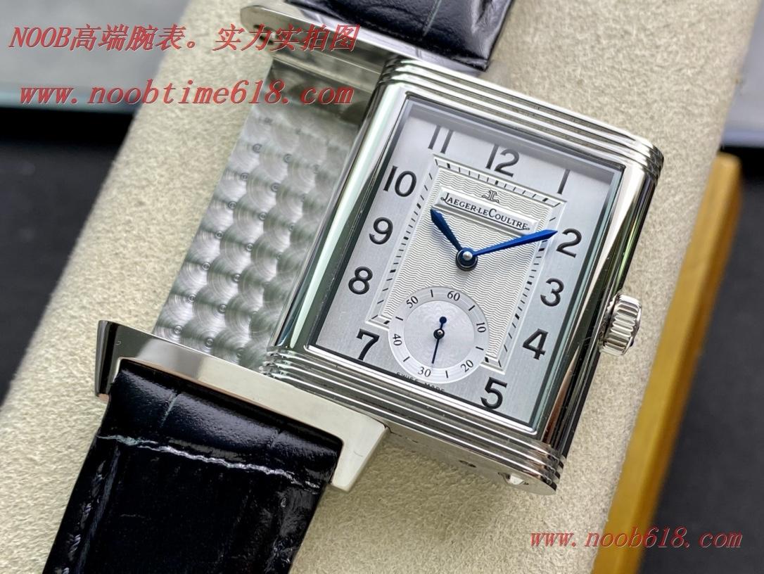 翻轉雙面手錶,翻轉手錶有哪些?