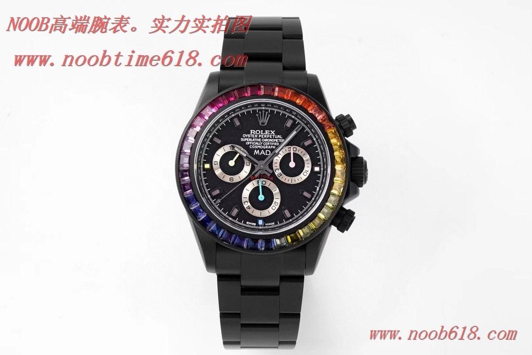 仿錶,複刻錶TW廠手錶碳黑鋼皇改裝迪通拿,N廠手錶