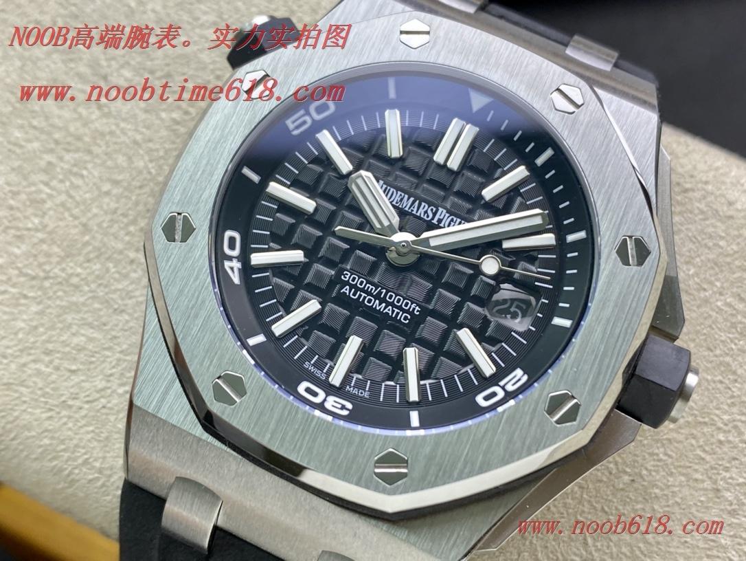 仿錶,精仿錶,複刻錶BF廠手錶愛彼Audemars Piguet皇家橡樹離岸型15703系列,N廠手錶
