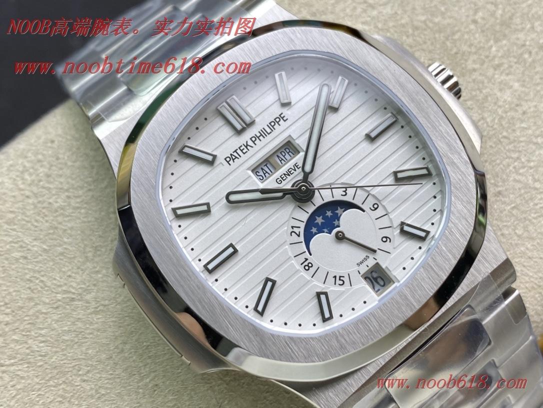 仿錶,精仿錶,複刻錶Green綠廠百達翡麗運動優雅Nautilus系列(鸚鵡螺)年曆腕表5726款最佳副本,N廠手錶