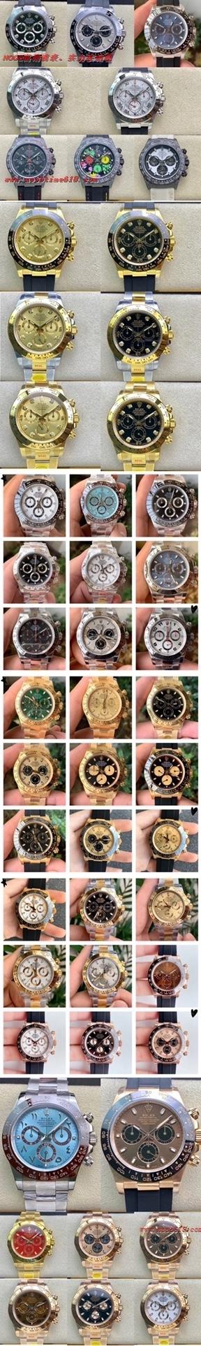 做銷售的各階段人士應該戴什麼樣的腕表