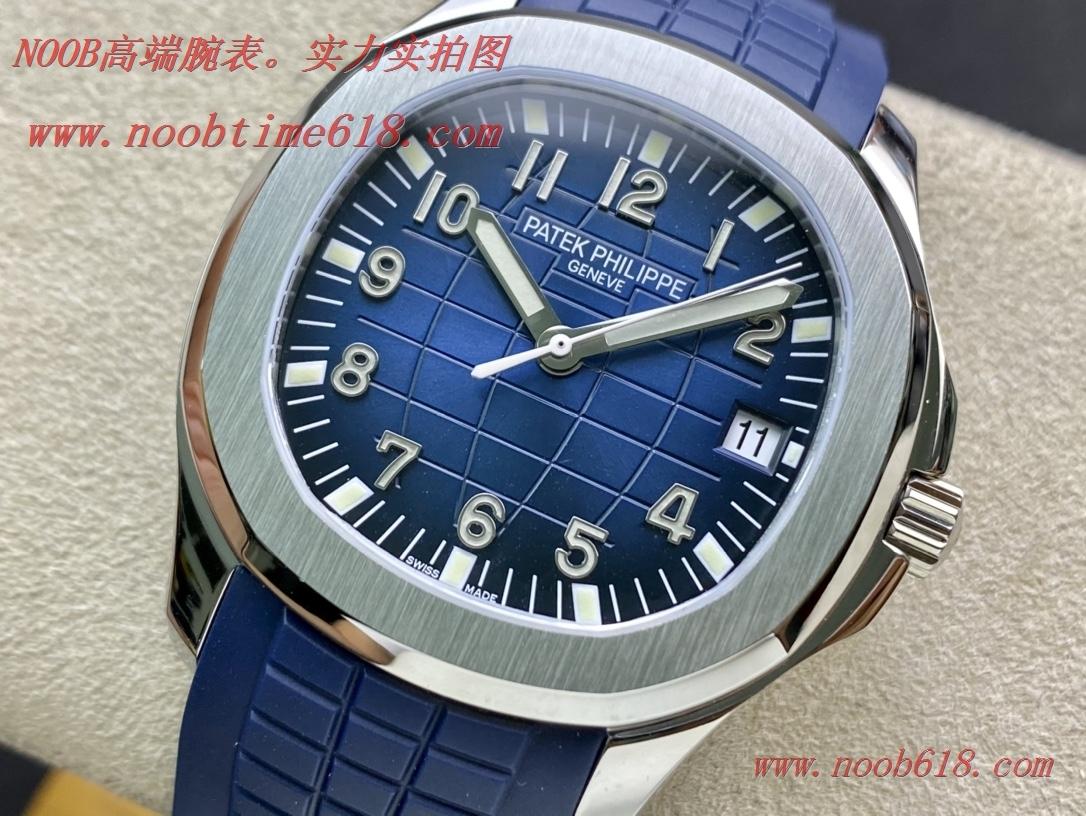 仿錶,精仿錶WACTCH AGENT MP factory百達翡麗手雷 5167R系列,N廠手錶