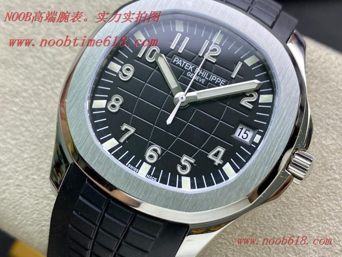 WACTCH AGENT MP factory百達翡麗手雷 5167R系列,N廠手錶