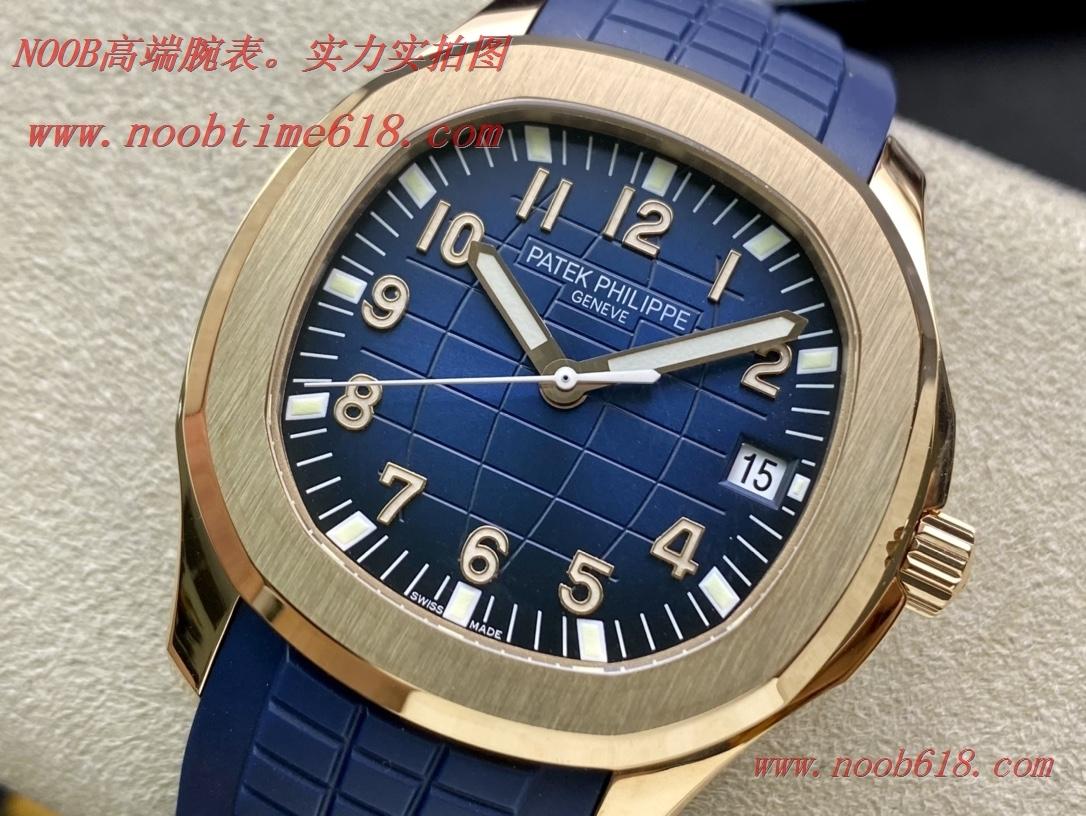 精仿錶WACTCH AGENT MP factory百達翡麗手雷 5167R系列,N廠手錶
