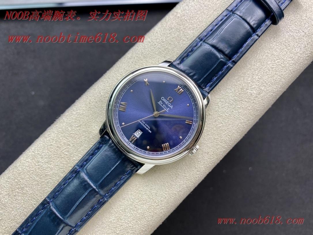 REPLICA WATCH,仿錶,精仿錶,歐米茄,蝶飛系列,N廠手錶