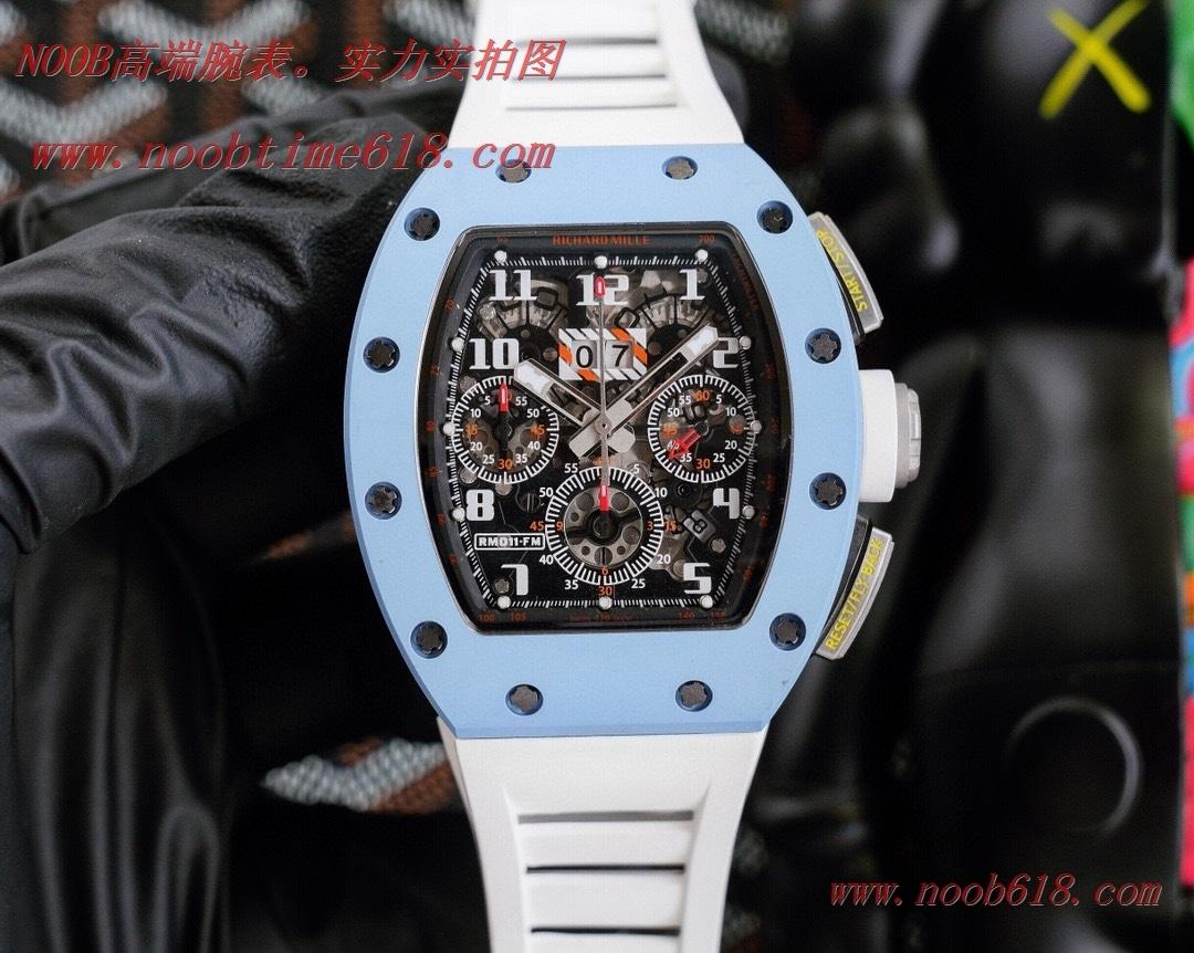 精仿手錶,仿錶理查德米勒RM11-03碳纖維系列,REPLICA WATCH