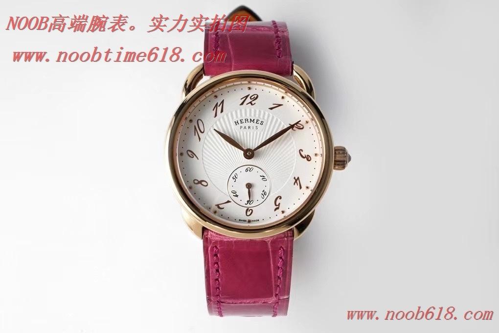 精仿手錶,仿錶FINE IMITATION WATCH BV factory新品愛馬仕Arceau女裝經典腕表系列,N廠手錶