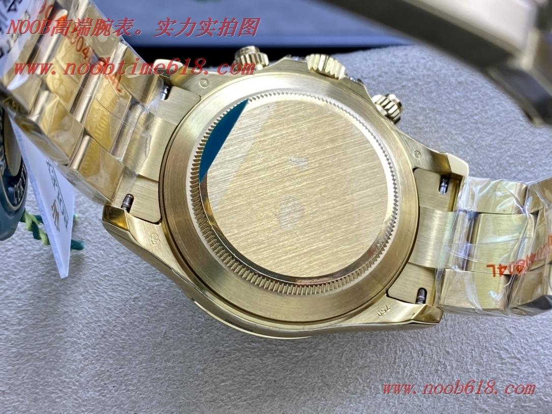 精仿手錶,仿錶BL factory勞力士迪通拿彩虹迪款,N廠手錶 ,型號:116599RBOW-116598RBOW-116595RBOW
