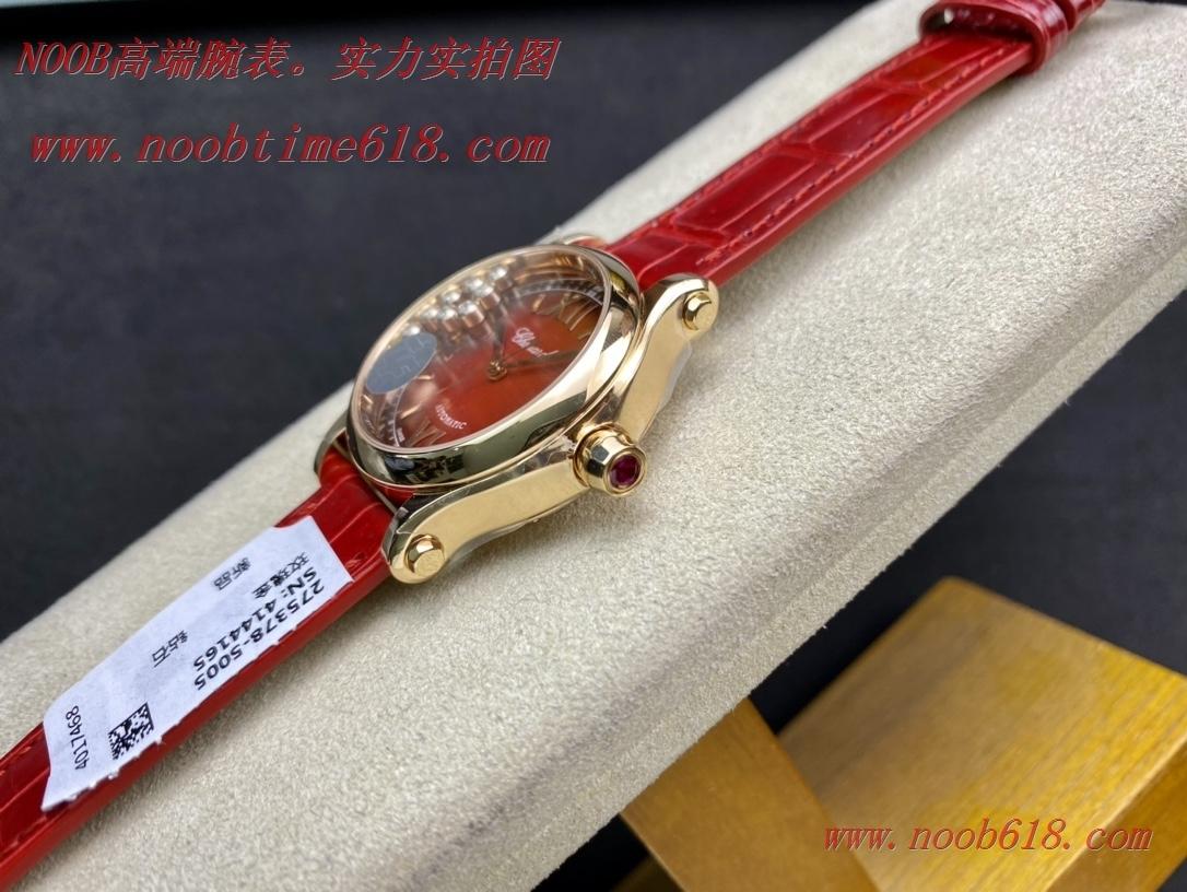 """精仿手錶,仿錶2021年新款ZF最強複刻之 蕭邦快樂鑽石""""中國紅"""",專櫃最新33mm,N廠手錶"""