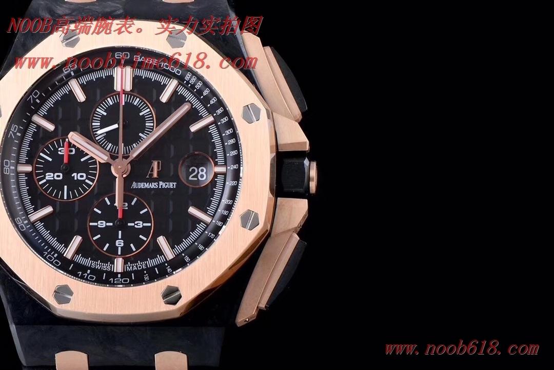 仿錶,精仿手錶REPLICA WATCH JF factory 爱彼AP26400马会女王杯限量版皇家橡树锻造碳,N厂手表