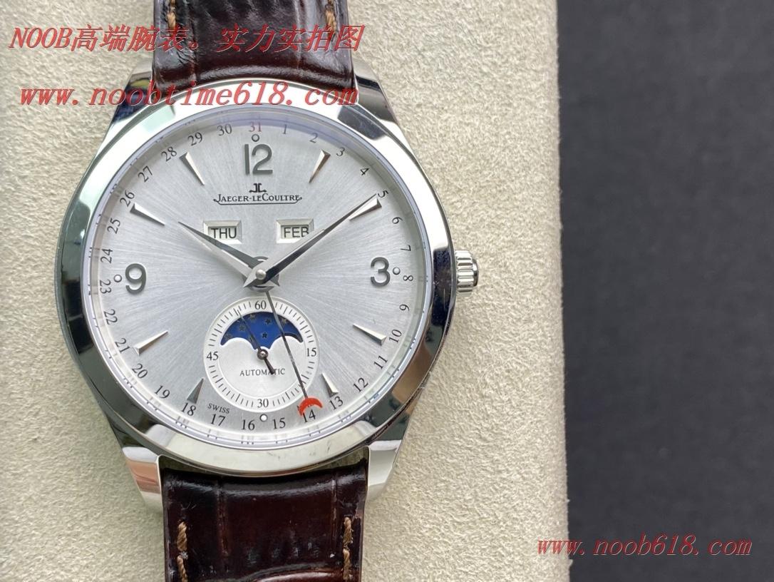 仿錶,精仿錶OM factory積家全月相大師系列,N廠手錶