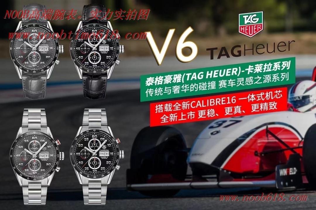 香港仿錶,複刻手錶Ⅴ6 factory TAG HEUER 泰格豪雅賽車計時碼表一體機時代,REPLICA WATCH