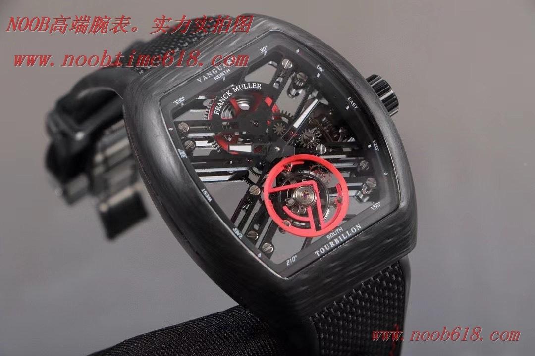 陀飛輪手錶,香港仿錶,法蘭克穆勒 Frank Muller Vanguard V45碳纖維陀飛輪,WACTCH AGENT