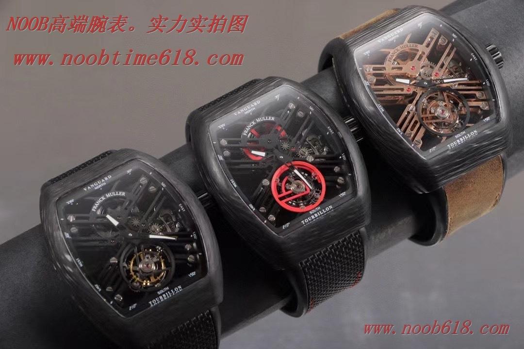 臺灣手錶,香港仿錶,法蘭克穆勒 Frank Muller Vanguard V45碳纖維陀飛輪,WACTCH AGENT