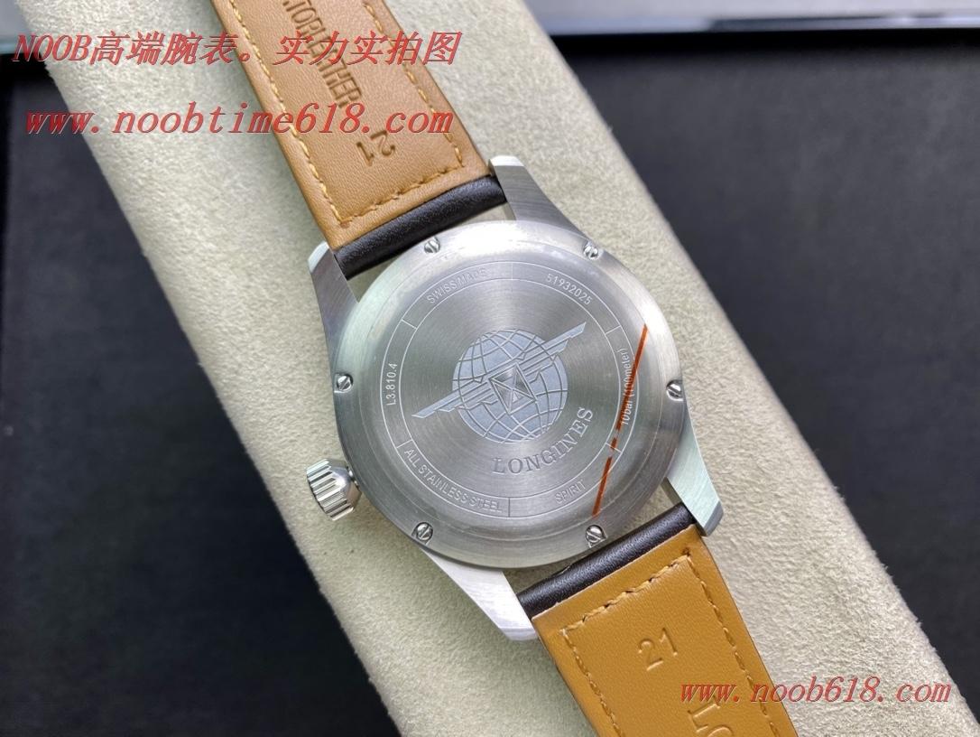 香港仿錶,臺灣手錶浪琴Longines先行者五星上將SPIRIT系列男士腕表,N廠手錶