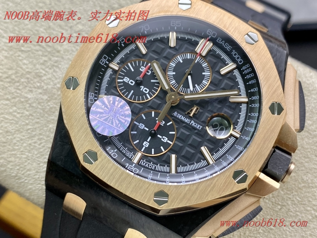 香港仿錶,臺灣手錶JF廠手錶愛彼 AP26400皇家橡樹鍛造碳馬會女王杯限量版,N廠手錶