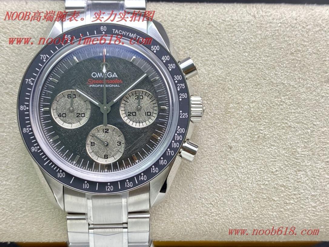 香港仿錶,精仿錶,OM廠手錶全新omega歐米茄登月超霸腕表,N廠手錶