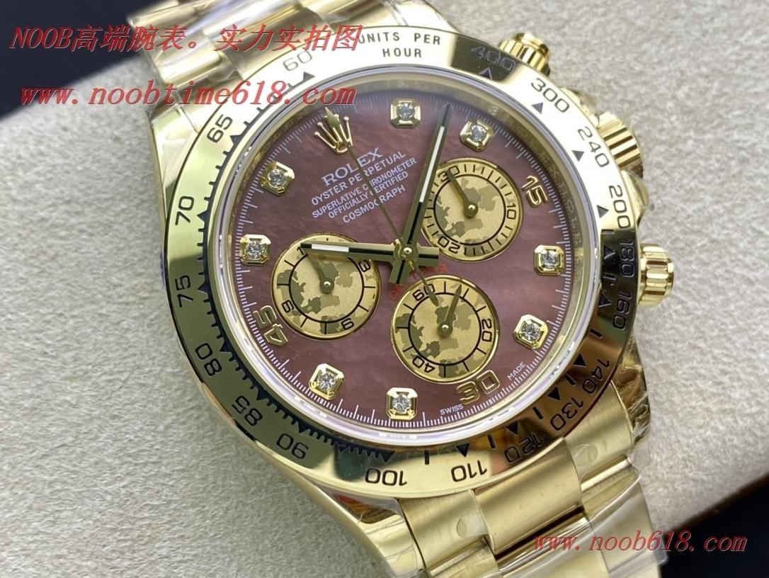 精仿錶,複刻錶,JH factory迪通拿最新定制升級版本勞力士Rolex超級宇宙計時迪通拿升級版本