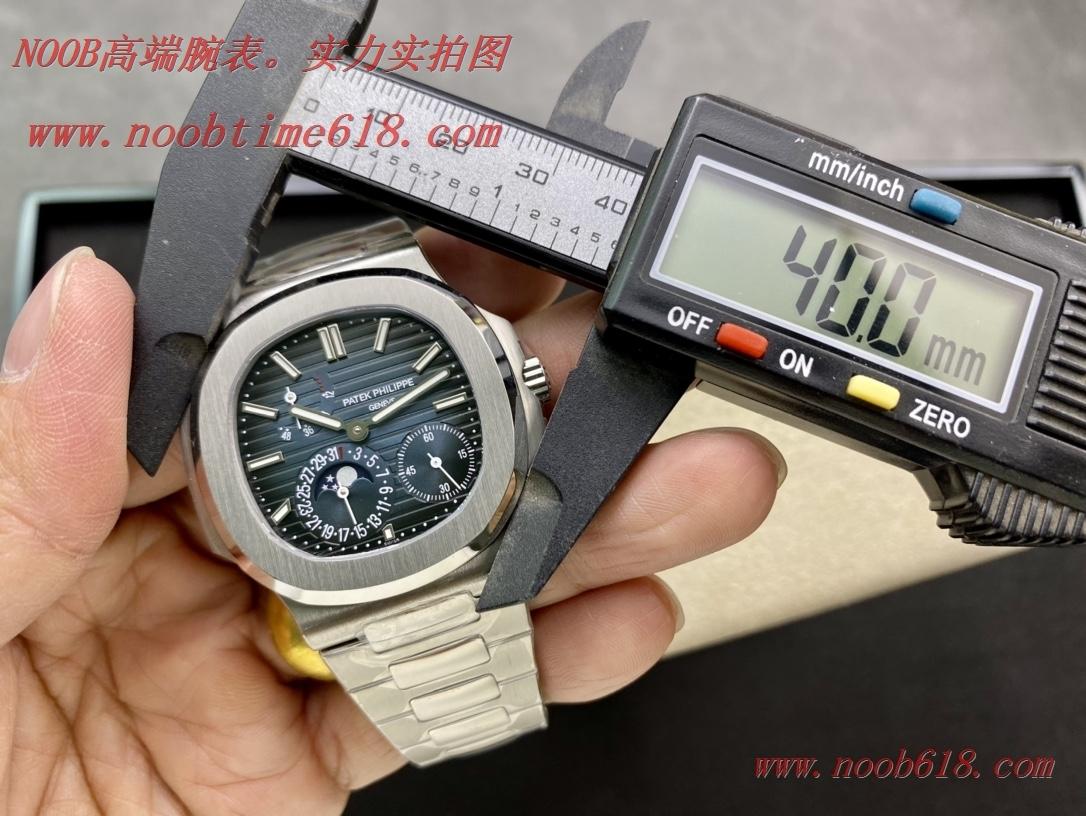 最為逼真的百達翡麗5712/1A運動優雅系列仿錶,複刻錶,Green factory綠廠手錶