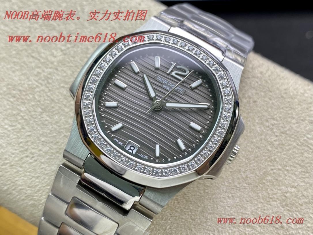 精仿錶,複刻錶,COPY WATCH稀缺款 TW廠手錶百達翡麗女表7118鸚鵡螺運動系列,N廠手錶