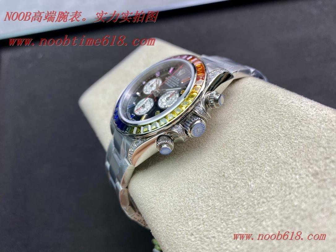 複刻錶,複刻手錶,TW factory彩虹迪勞力士,仿錶