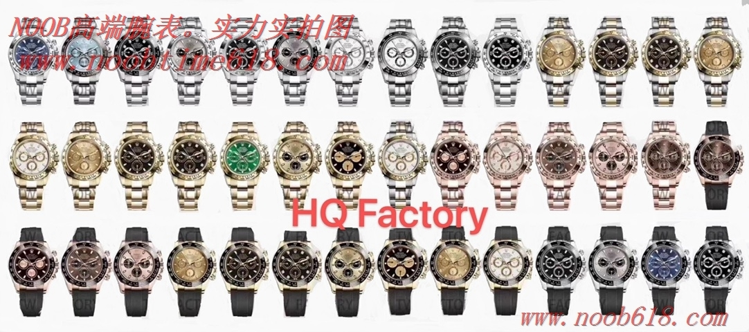 NOOB廠手錶官方旗艦店,精仿手錶HQ factory rolex daytona 高品質迪通拿重金研發7750機芯只有兩檔(沒有空檔),n廠手錶
