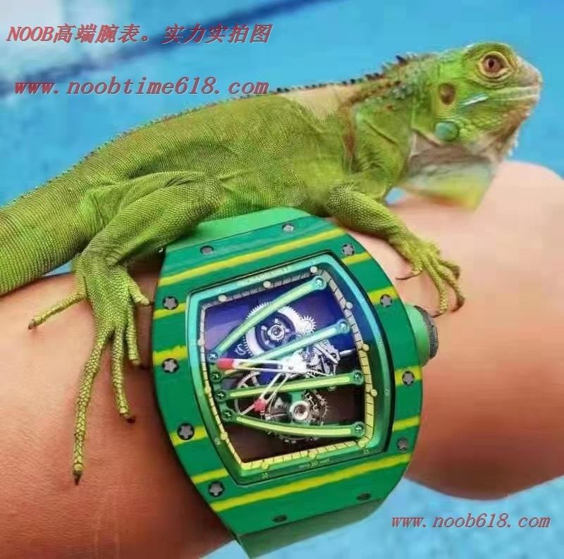 仿錶,理查德米勒RM59-01陀飛輪綠蜥蜴複刻錶
