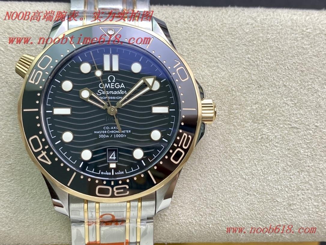 仿錶,OR Factoy 歐米茄OMEGA海馬300米,N廠手錶