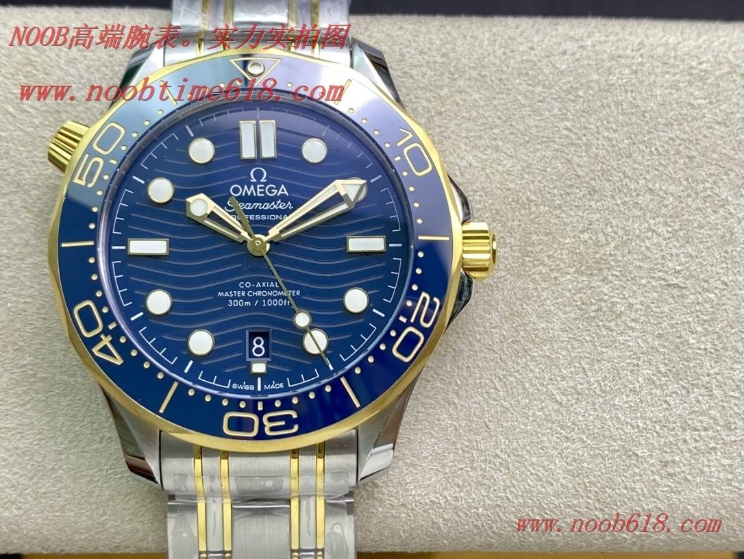 臺灣仿錶,香港仿錶OR Factoy 歐米茄OMEGA海馬300米,N廠手錶