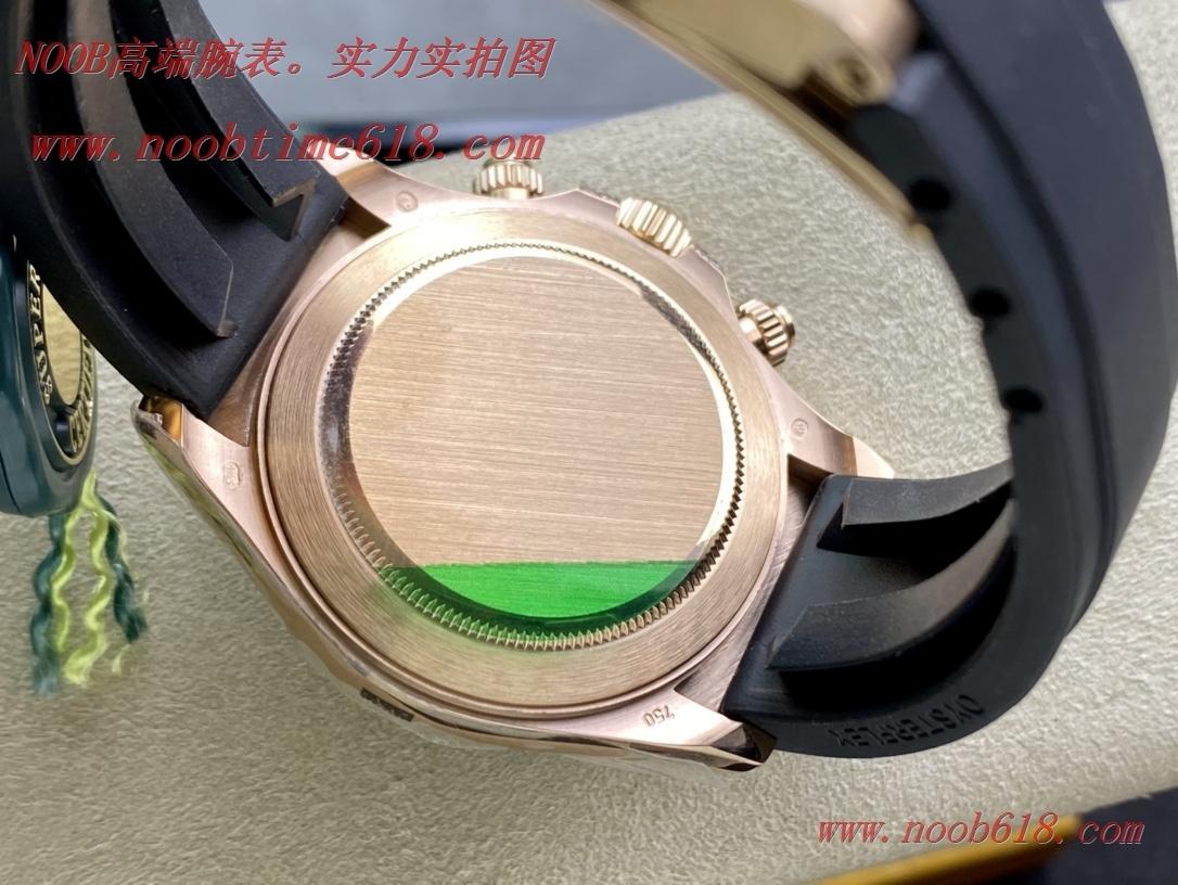 仿錶,最新勞力士後鑲鑽,市場最高版本,最高品質,勞力士Rolex彩虹迪迪通拿,N廠手錶