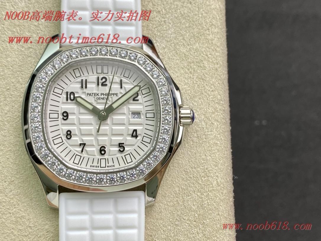 仿錶,TW廠手錶百達翡麗女表手雷AQUANAUT-5067A系列複刻錶