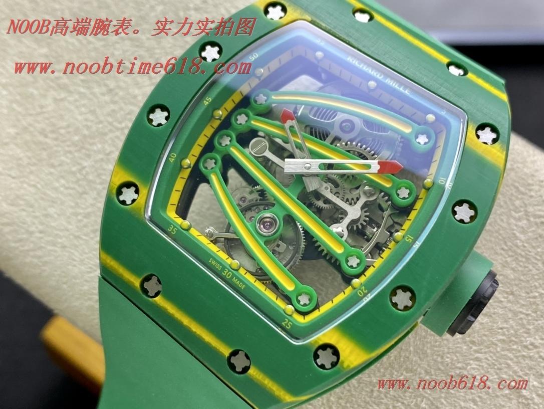 仿錶,理查德米勒RM59-01陀飛輪綠蜥蜴碳纖維複刻錶
