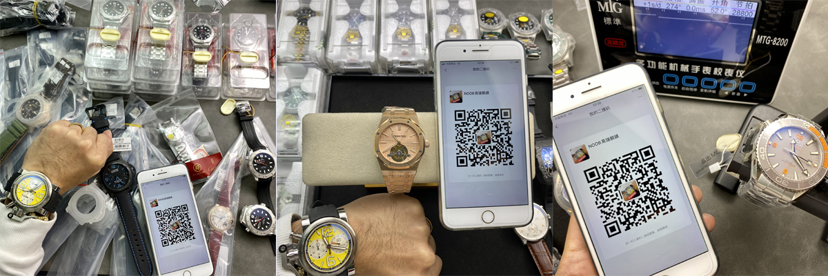 仿錶哪個做得最真?複刻手錶哪個做得最真?