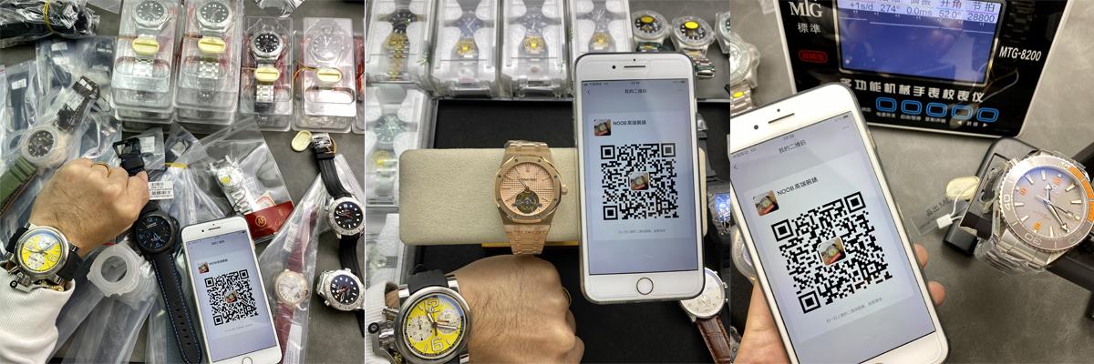 仿錶目前做得最完美的是哪一款?那個廠的?