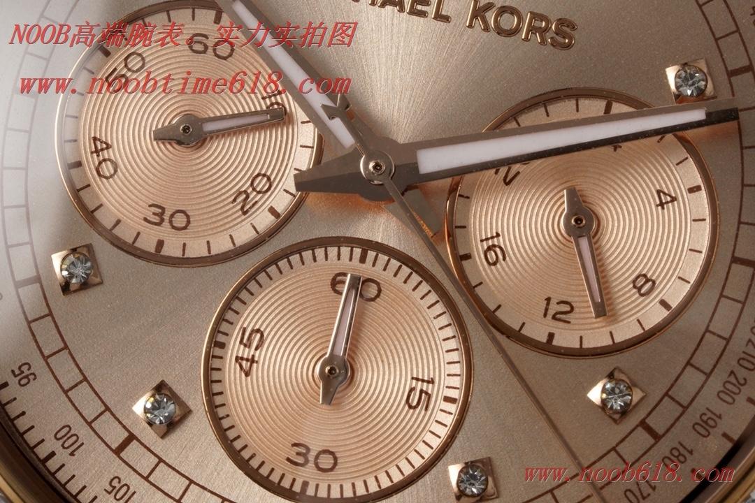 香港仿錶,MICHAEL KORS原單管道貨MK手錶