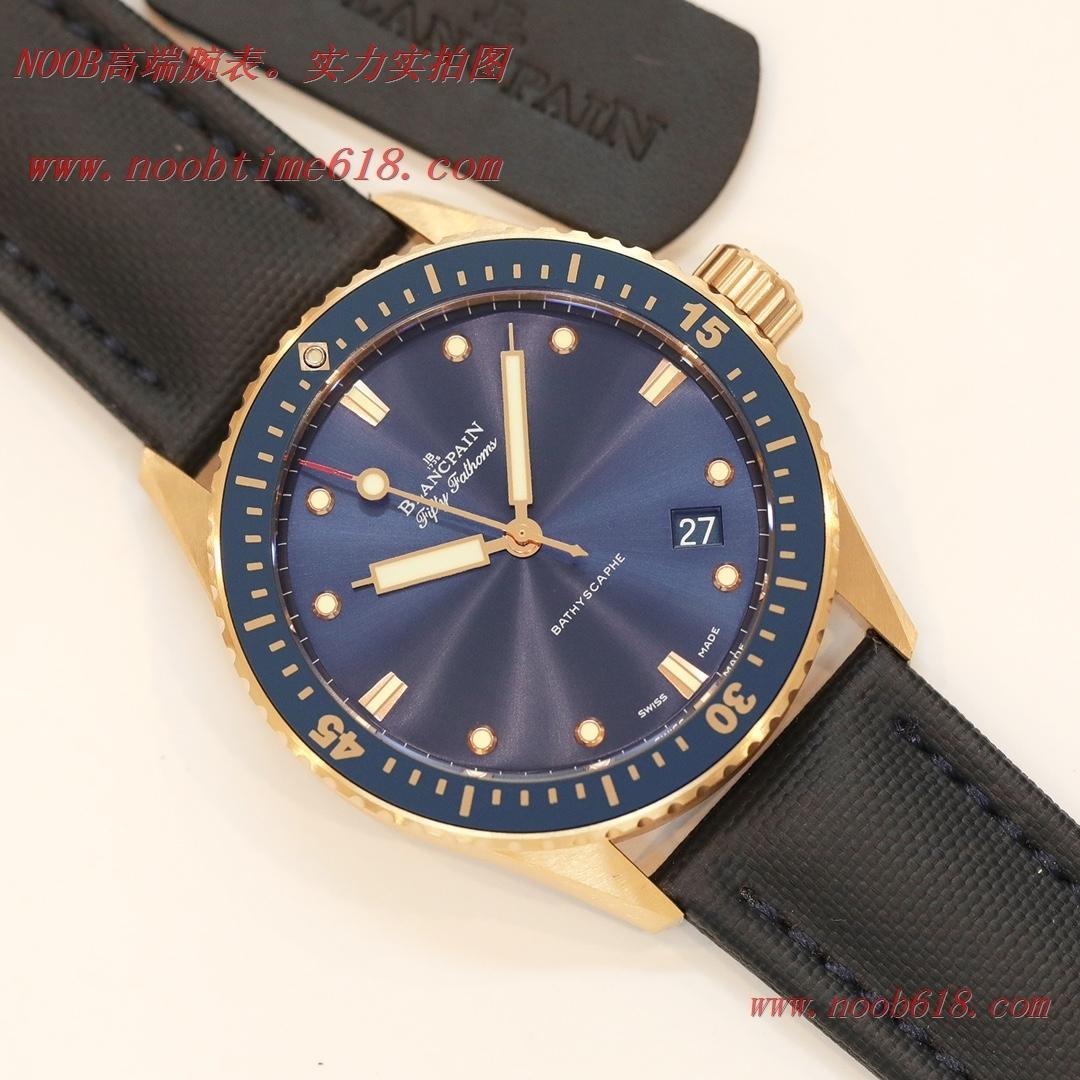 仿錶,藏不住的尊貴GF寶珀五十尋系列緞面磨砂電鍍特調K金色精鋼表殼複刻手錶