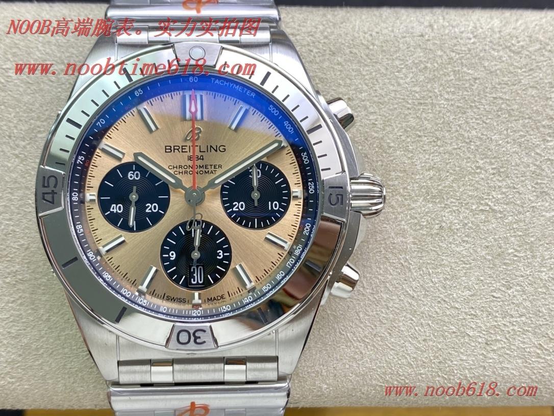 子彈鏈手錶,輥珠精鋼表錶的手錶怎麼樣?