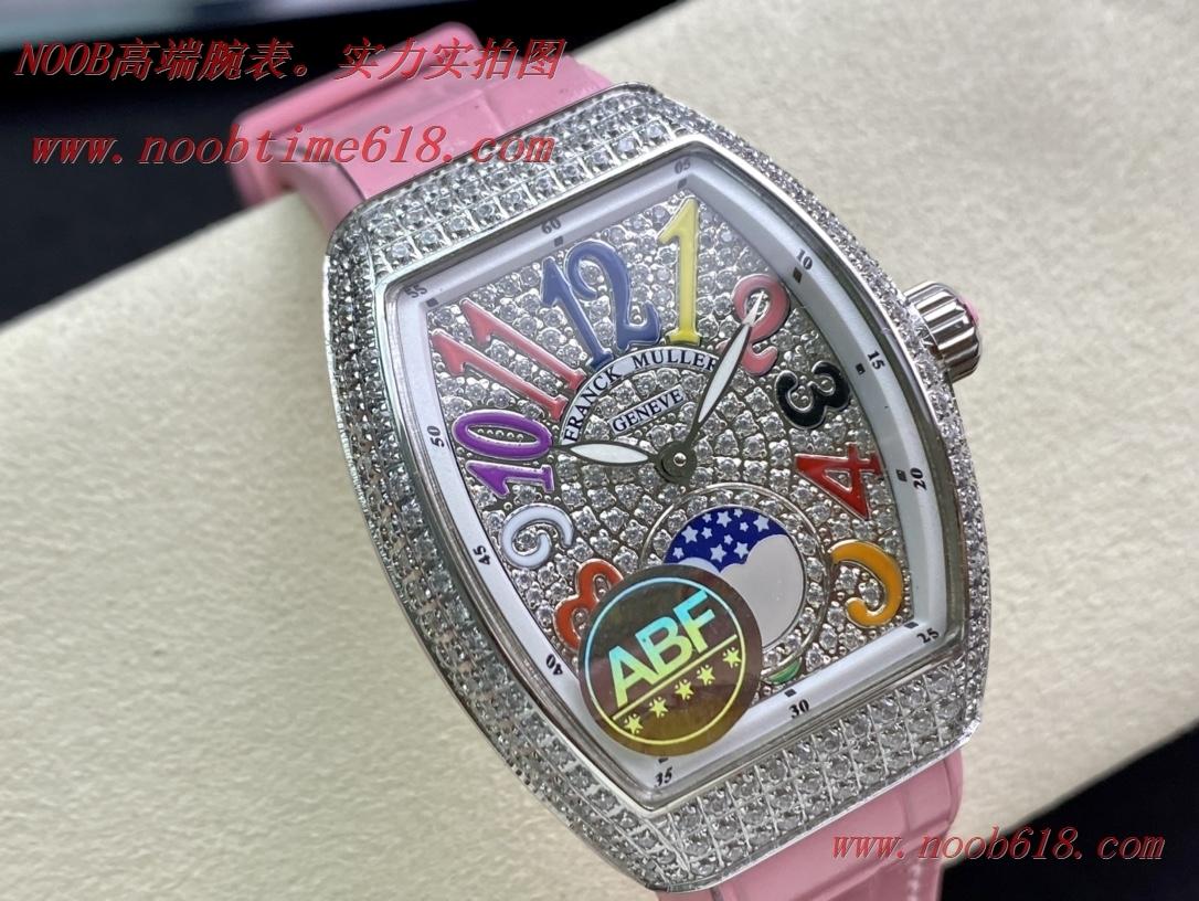 仿錶,ABF廠手錶法蘭克/法穆蘭女表深海珍珠貝V32 系列複刻手錶