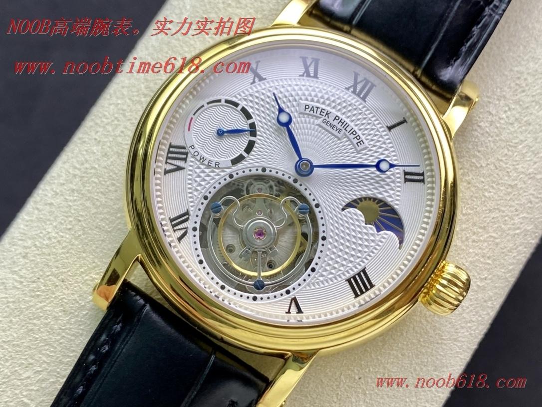仿錶,JL廠手百達翡麗日月星辰陀飛輪手錶複刻手錶