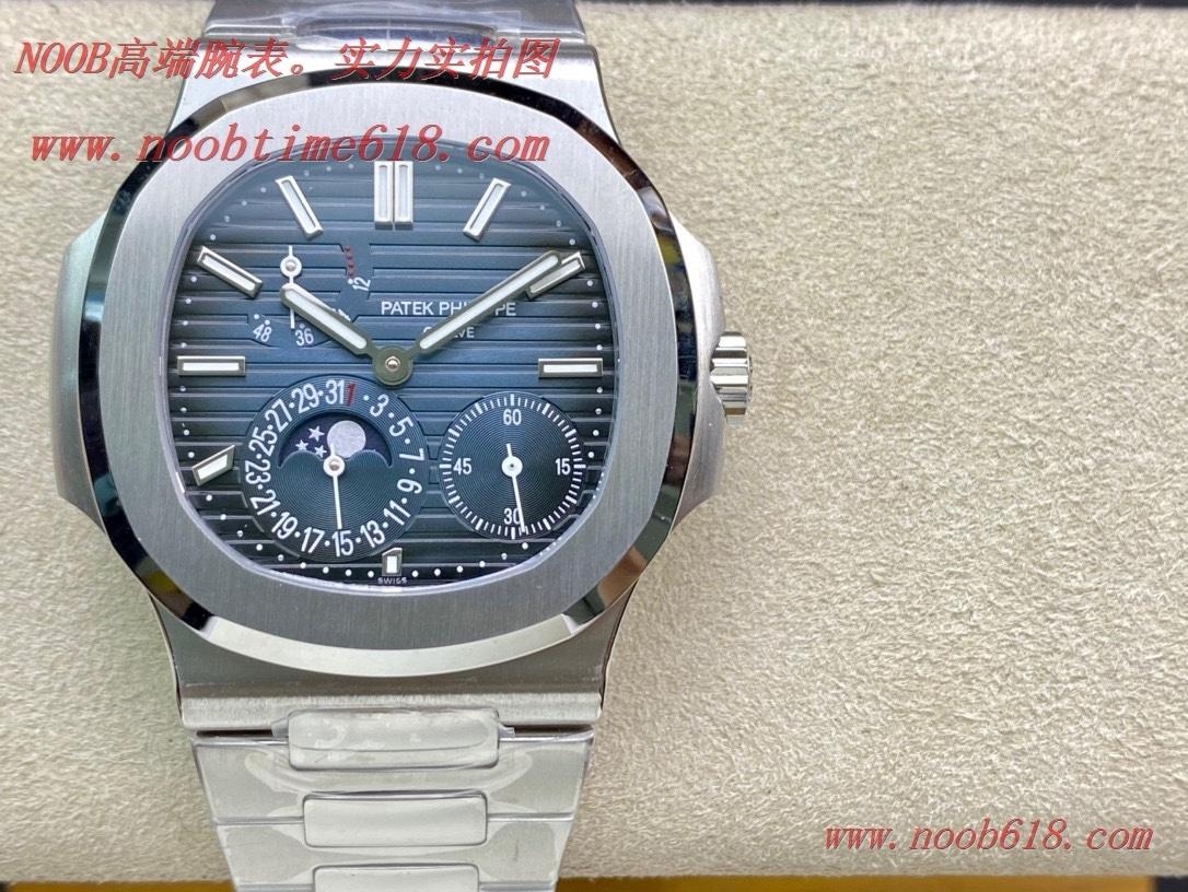 仿錶,PPF廠手錶百達翡麗PP5712GR鋼王之王霸道總裁複刻錶