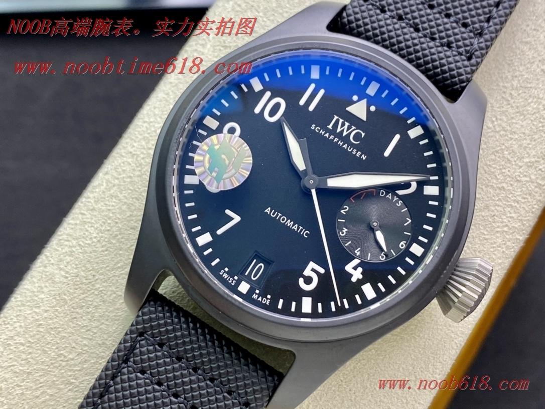N廠,ZF廠手錶IWC萬國空中霸主 大飛(大飛行員)系列46mm臺灣手錶