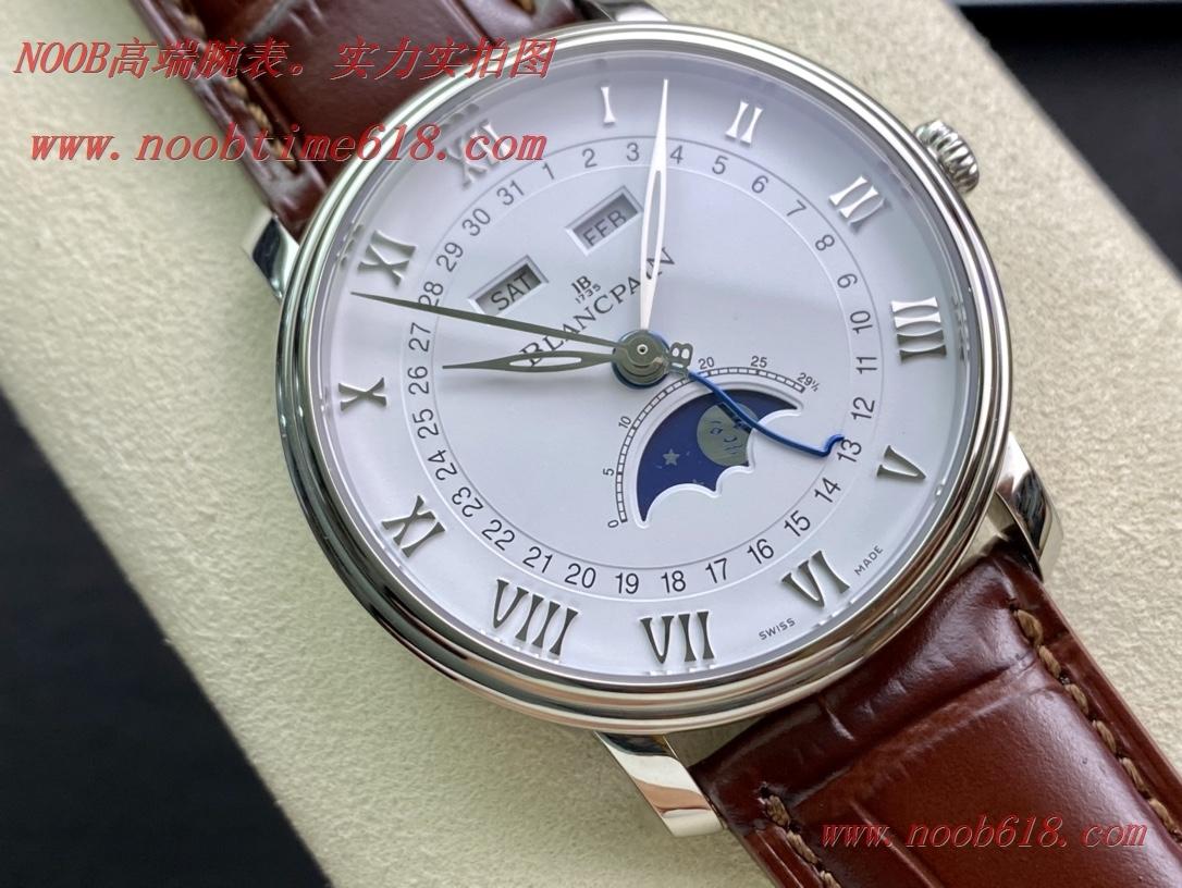 臺灣仿錶,TW廠手錶寶珀villeret經典系列 6654月相顯示複刻手錶