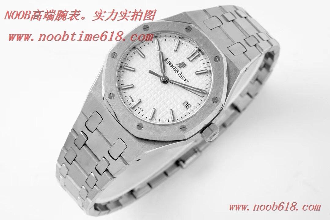 N廠手錶,8F廠手錶愛彼機械女表皇家橡樹77350/77351型號34MM複刻手錶