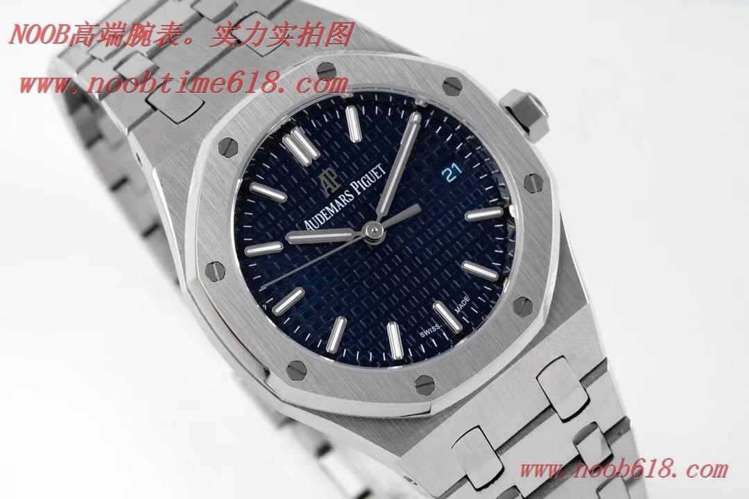 臺灣仿錶,8F廠手錶愛彼機械女表皇家橡樹77350/77351型號34MM複刻手錶