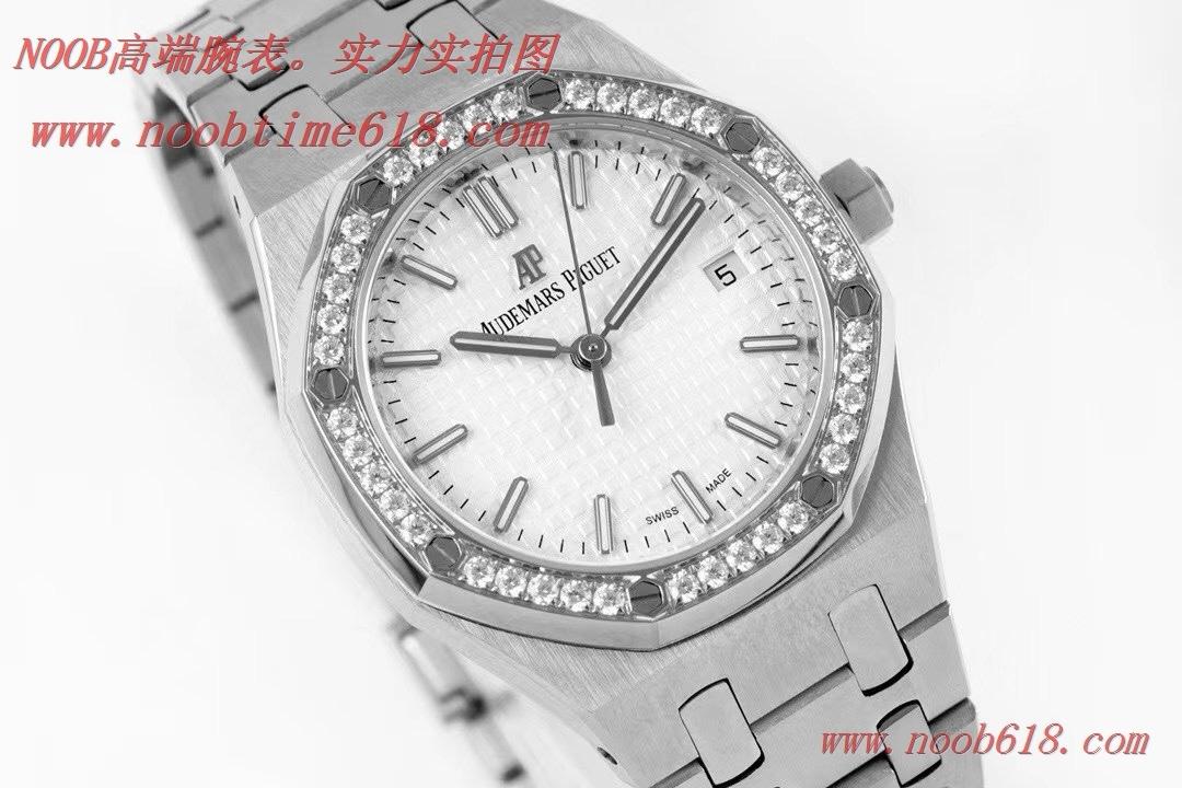 香港仿錶,8F廠手錶愛彼機械女表皇家橡樹77350/77351型號34MM複刻手錶