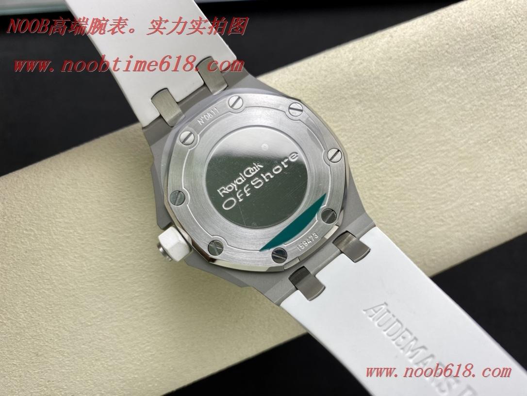 仿錶,真正高端稀有品真鑽鑲嵌愛彼AP67540皇家橡樹離岸系列37mm石英女表複刻手錶