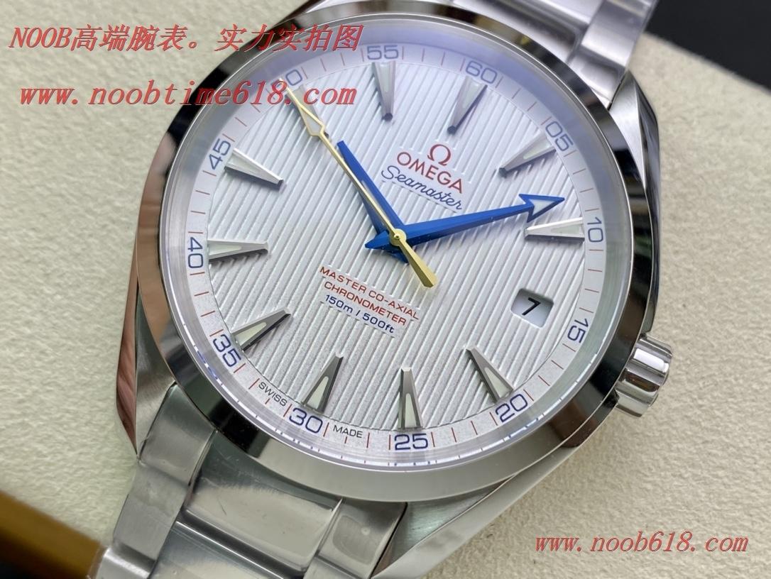 仿錶,SSS廠手錶歐米茄海馬150米41.5mm 8500機芯複刻手錶