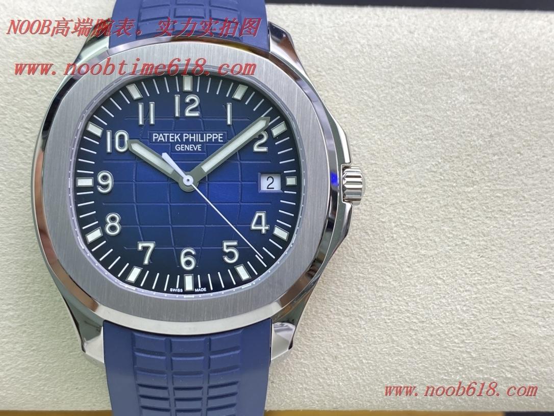仿錶,3K廠手錶百達翡麗5168手雷42mm升級原版機無噪音刻字版複刻手錶