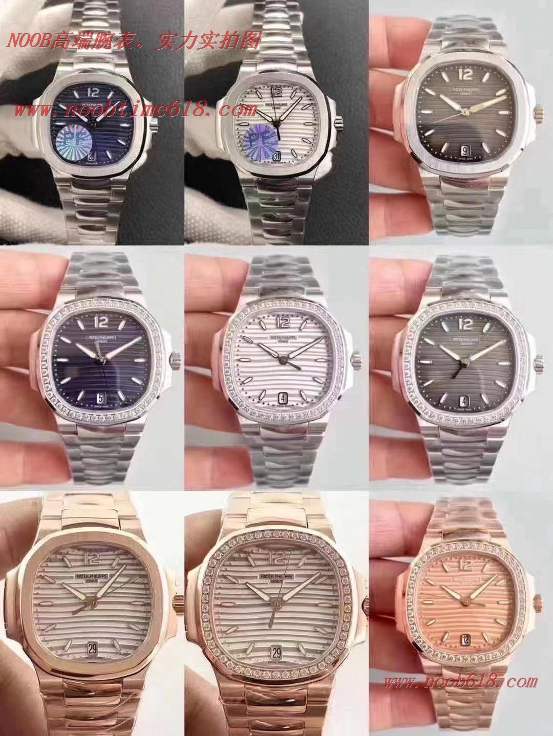 仿錶,PF廠手錶鋼表之王女表PP百達翡麗7118全網最佳解毒方案複刻手錶